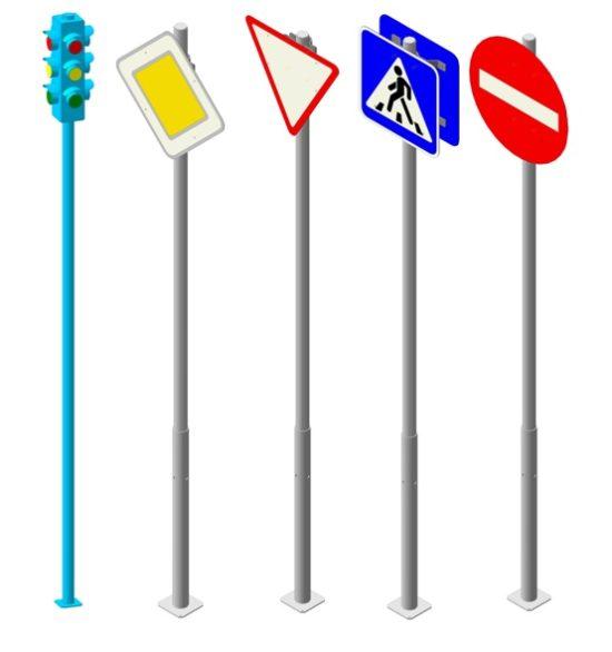 Светофор И08.2.189 Дорожные знаки И08.2.592